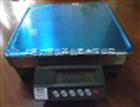 宜昌60kg/0.5g 高精度电子秤,桌称Z新报价