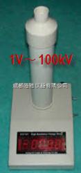 EST105高阻高压表