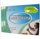 理化快速检测试剂盒-硫化物测定试剂盒