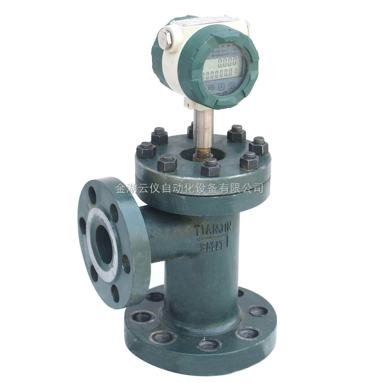 消防测水流量计,消防测水流量计厂家