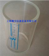 水泥浆膨胀泌水率测定仪操作使用