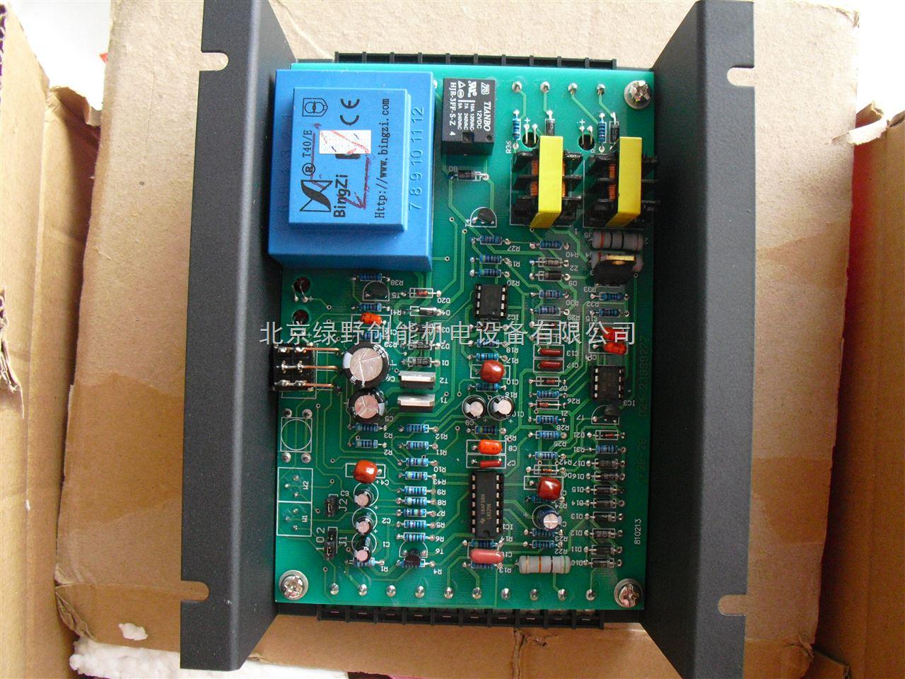 调压电路,电阻或电感性(变压器)负载的交流调压装置