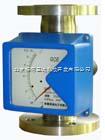 LZZ金属管转子流量计