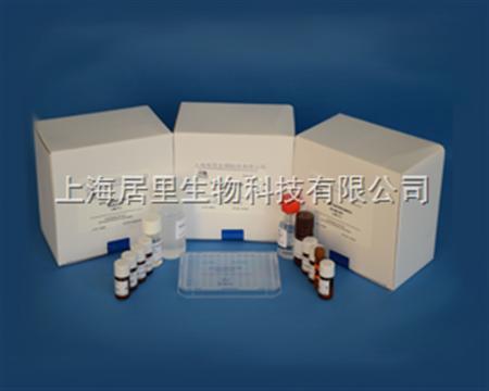 特殊石蜡切片中性脂质油红o间接染色试剂盒报价