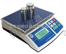 带打印3公斤电子计重秤专店