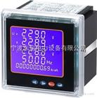 電度表PZ300-DU