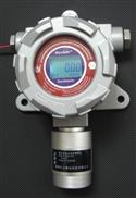 JSA5-PH3固定式磷化氢检测仪