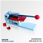 蘇州紙板挺度取樣器GP-50 |紙板挺度取樣刀