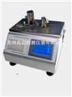 纸板纸箱厂纸板挺度测定仪生产厂家高品销售纸板挺度测定仪