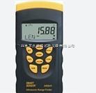 AR-841超声波测距仪