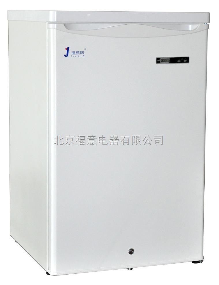 储血低温冰箱