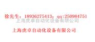 KDE1205PHV3