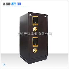 上海投入式保险柜