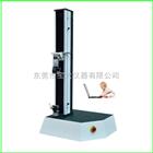 苏州胶带贴纸粘度测试仪厂家宝大仪器