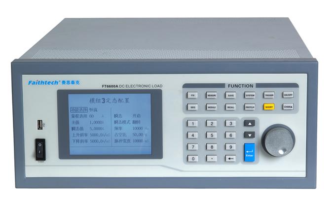 ft6600a电子负载 ft6600a多通道可编程直流电子负载