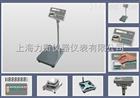 西安200kg打印秤&200kg标签电子打印秤生产厂家