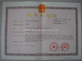 深圳市吉达安科技有限公司