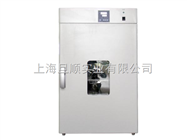 LC-70喷涂样品工业级小型干燥箱
