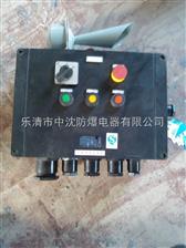 BXM8050-T防爆防腐配电箱、防爆防腐配电箱厂家