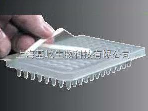 96孔板热盖膜