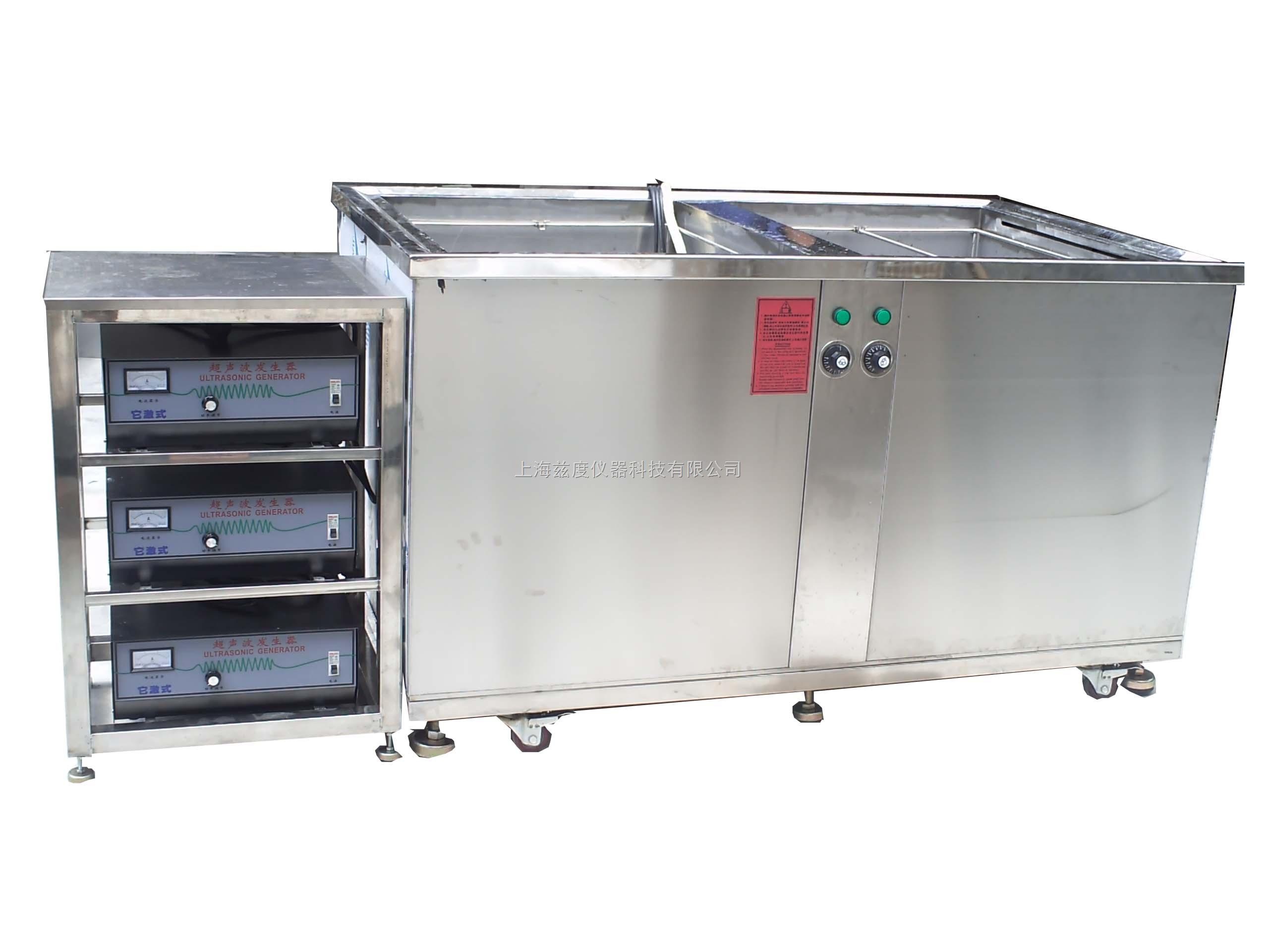 非标定制工业超声波清洗机