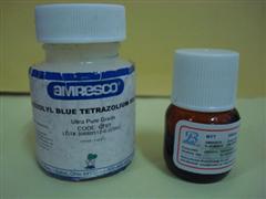 芴甲氧羰基-S-三苯甲基-L-半胱氨酸