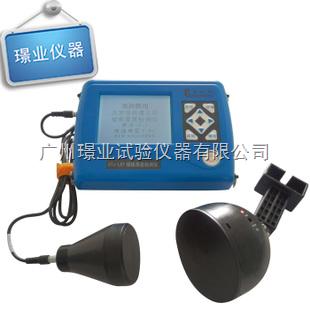 GTJ-LBY 楼板厚度检测仪 楼板测厚仪 楼板厚度检测仪