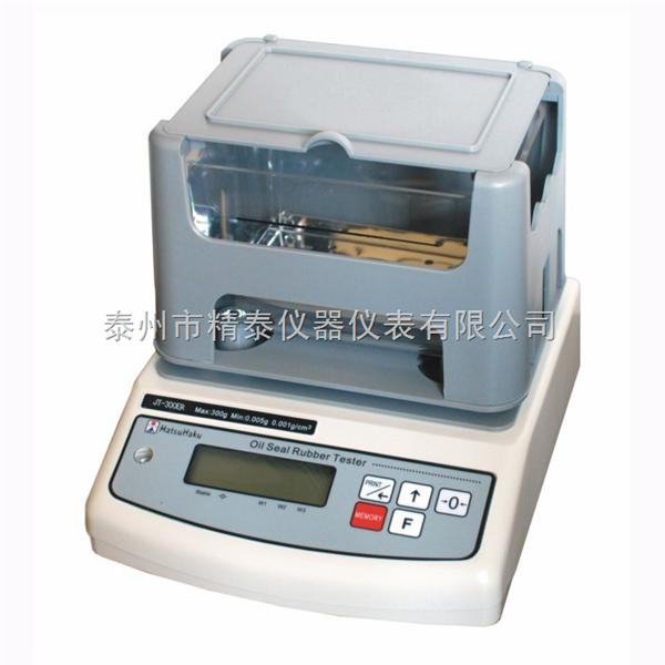 油封质量、体积变化率测试仪JT-600ER
