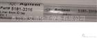 5181-3316安捷伦不分流衬管