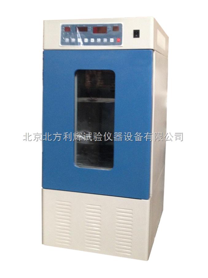 LHS-150SC/LHS-250SC恒温恒湿箱