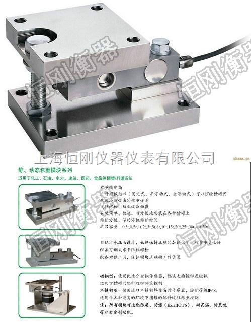江西省40吨传感器称重模块