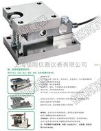 江西省防腐40吨传感器称重模块