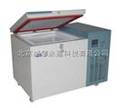 DW-86-W150永佳-86度150升卧式冰箱