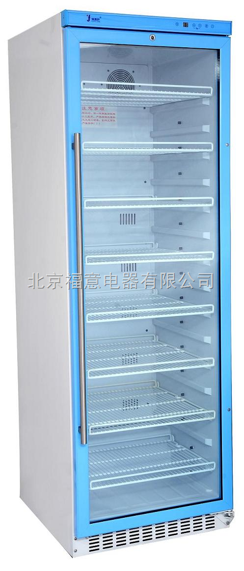 fyl-ys-430l 生物冰柜