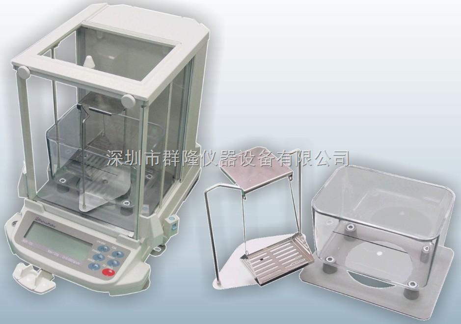 微小固体零件、磁性材料高精度测试仪QL-202GR