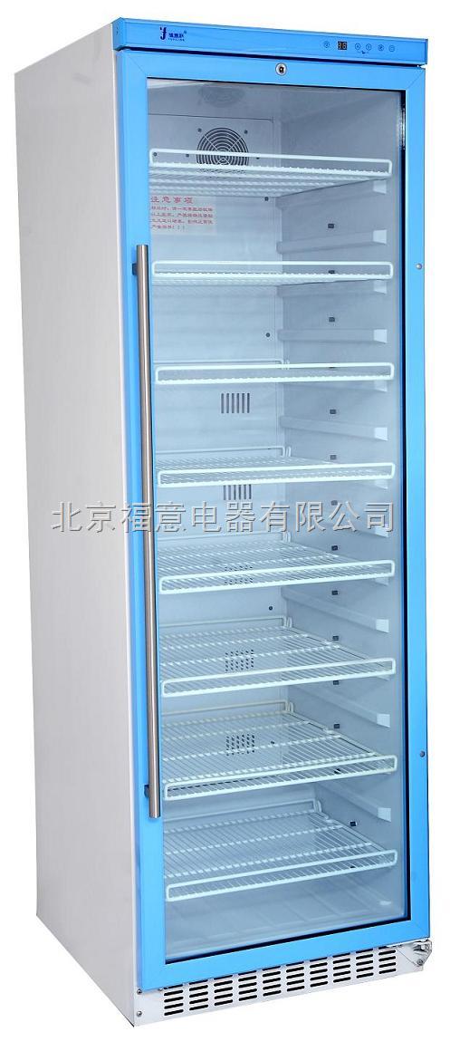 智能型药品冷藏柜