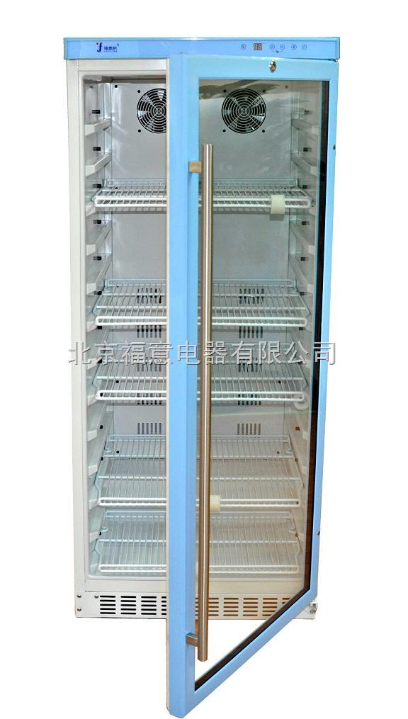 冷藏柜(2~10度)