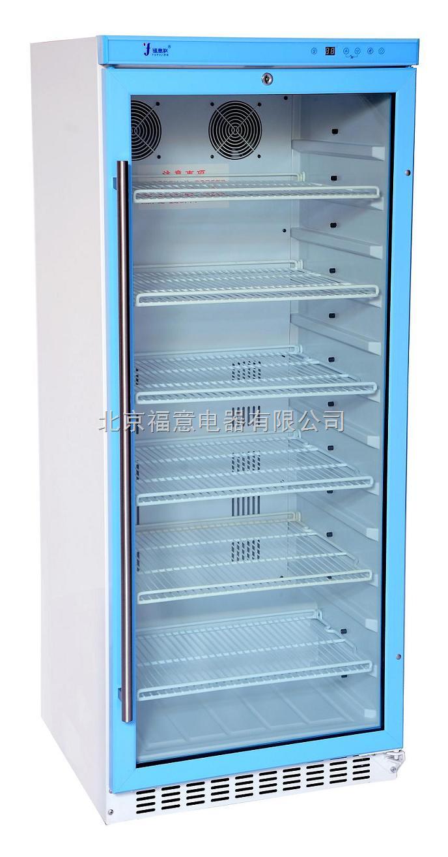 2-10℃冷藏柜