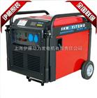 上海伊藤数码变频发电机 YT6000UME