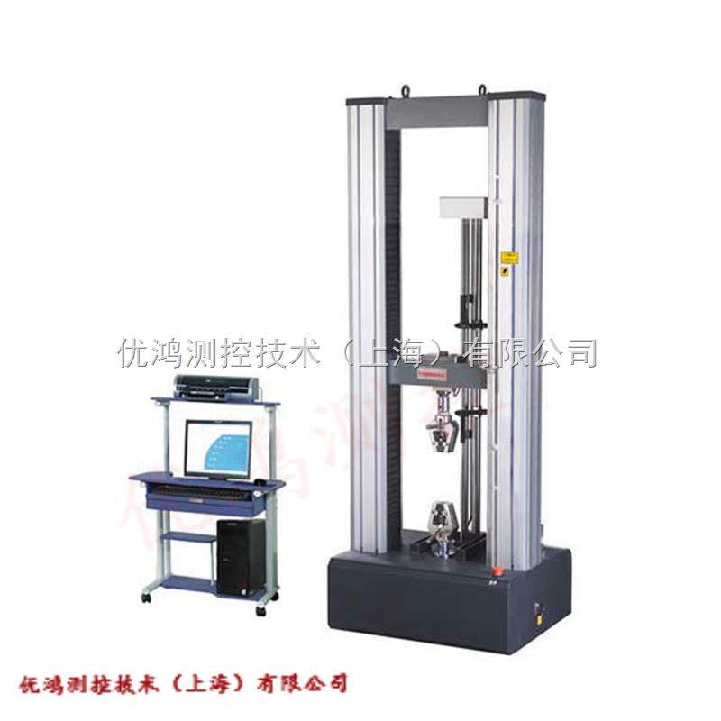 塑料弯曲强度试验机