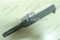 带刻度扭力扳手西安带刻度扭力扳手生产销售