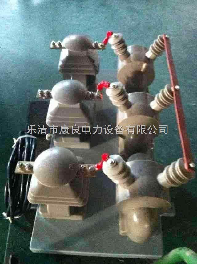 三相四线高压计量箱jlsz-6kv