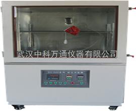 SC-010SC-010粉尘试验箱沙尘试验箱