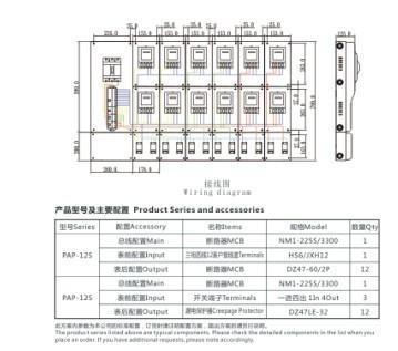 单相十二表位电能计量箱/电表箱(拼装结构)