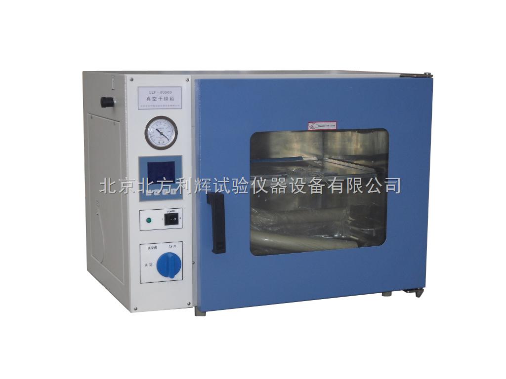 DZF-6020D液晶屏真空烘箱