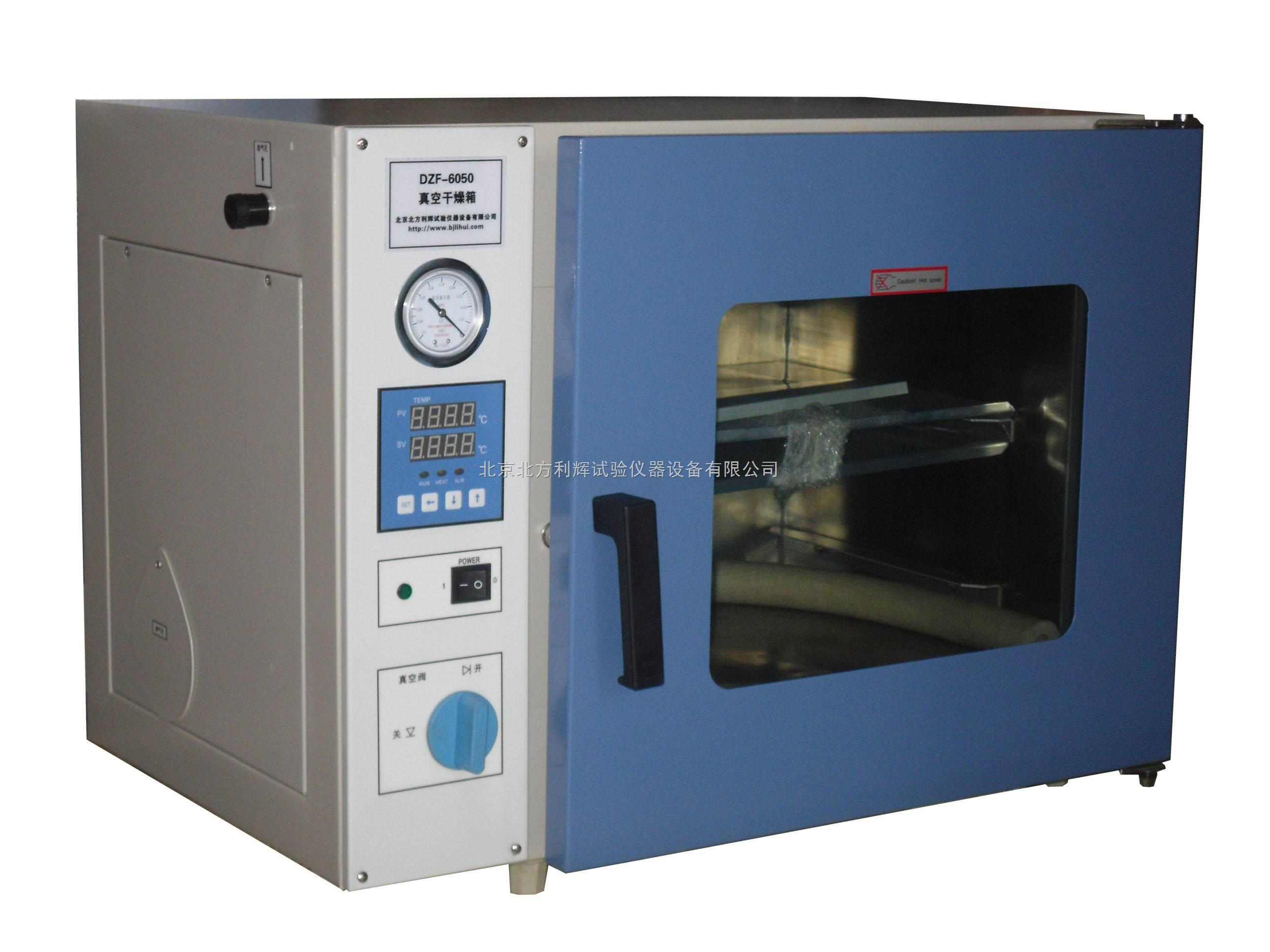 DZF-6053真空恒温干燥箱