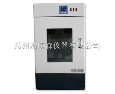 SHP-250D低温生化培养箱