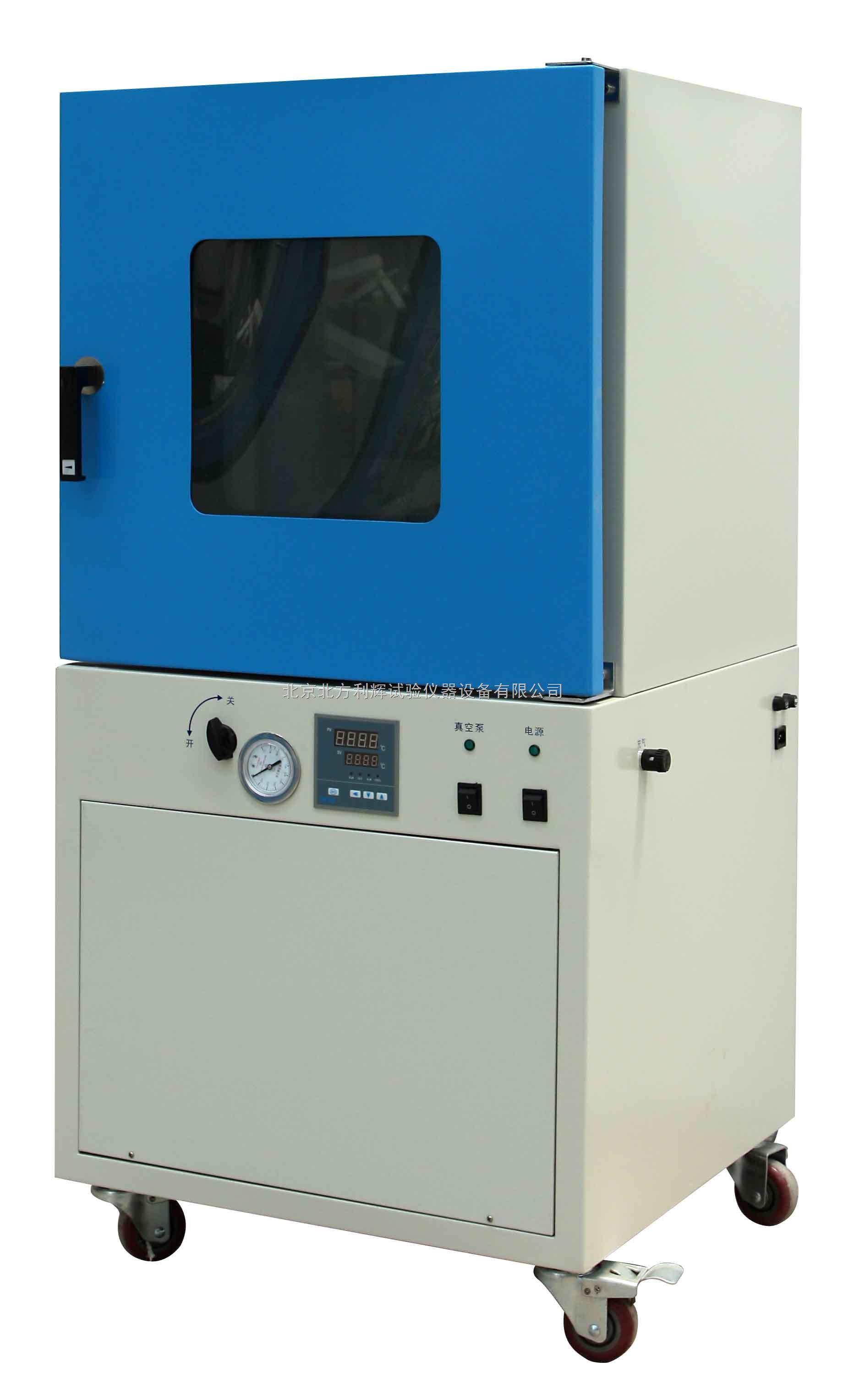 DZF-6090恒温真空烘箱(外加热)