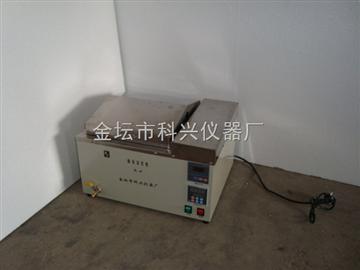 XL-4多功能血液溶漿機