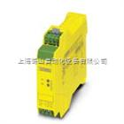 正宗现货批发PSR-SCP- 24DC/ESP4/2X1/1X2 - 2981020 安全继电器